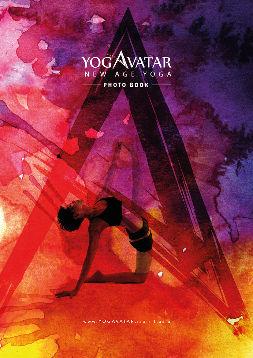 Yogavatar New Age Yoga Photo Book