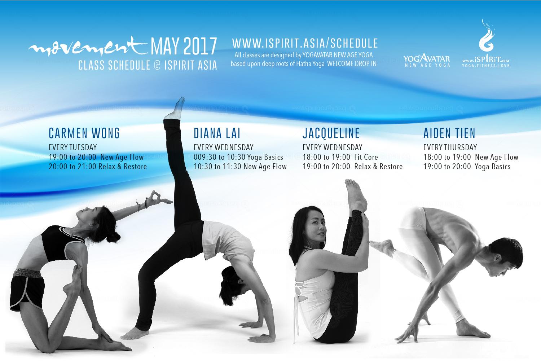 A Schedule 2017-05