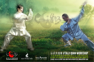 Taiji Quan Workshop Malaysia