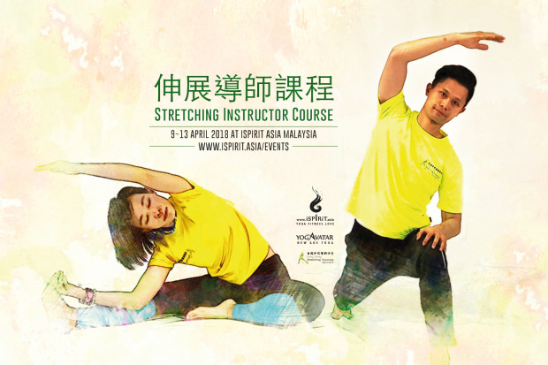Stretching Instructor Course HK