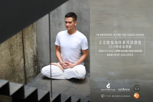 A YinMindfulness 30h Chris Su