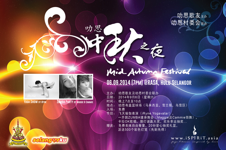 A poster Mid-Autumn Rasa 2014
