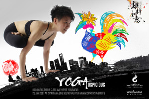 yogauspicious-iryne-v1