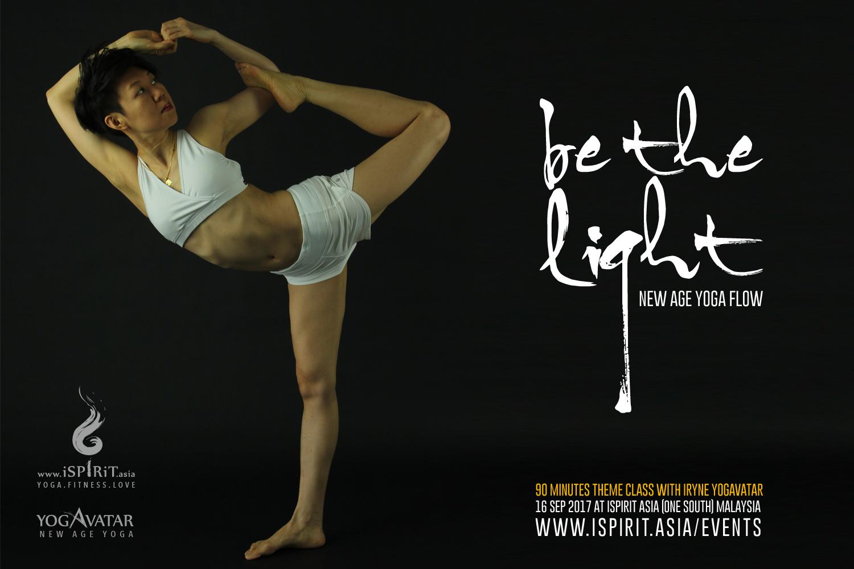 A be the light iryne v2