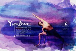 Yoga Basics 4 week Fundamental Course 瑜伽基础